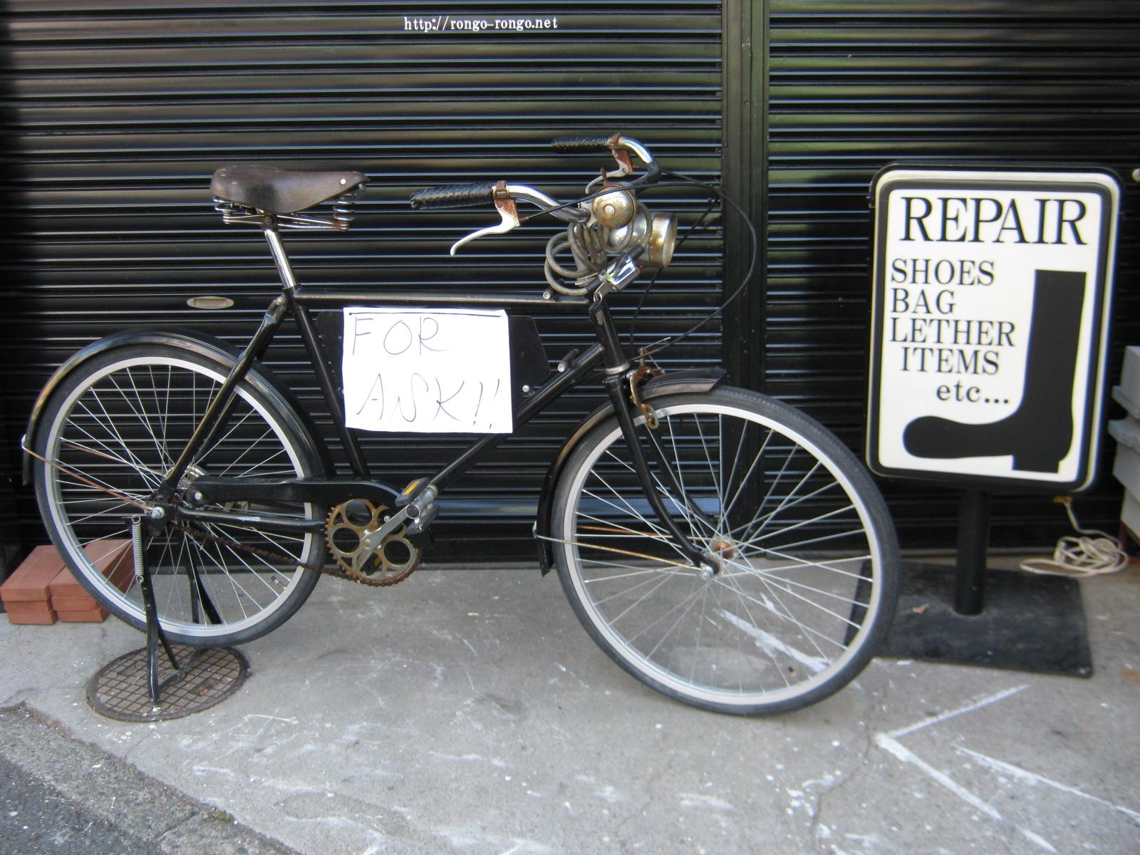 ... 自転車(目黒☆武蔵小山☆靴