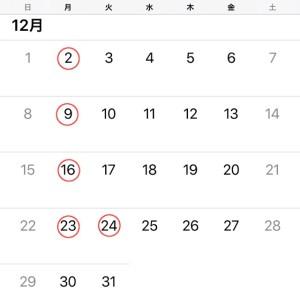 (東京都内 目黒区 武蔵小山靴修理ロンゴロンゴ 革製品修理 バッグ修理)
